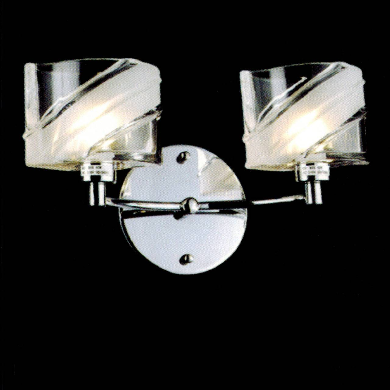 Chrome Flush Wall Lights : Brizzo Lighting Stores. 13